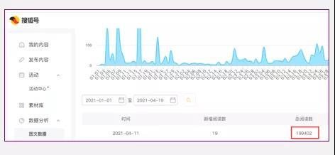 ICBE跨境电商选品大会.jpg